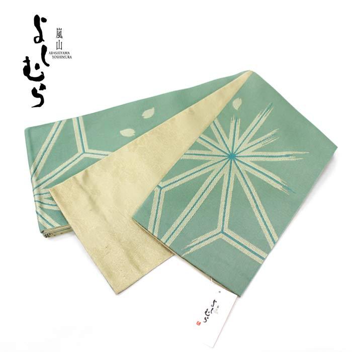 【ゆかた帯】嵐山よしむら麻の葉・桜/緑(グリーン)色系【浴衣】【半幅帯】