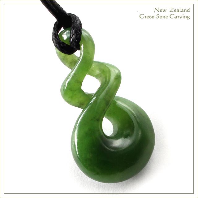 Kohi New Zealand Gifts New Zealand Carving Pendant Nature Stone
