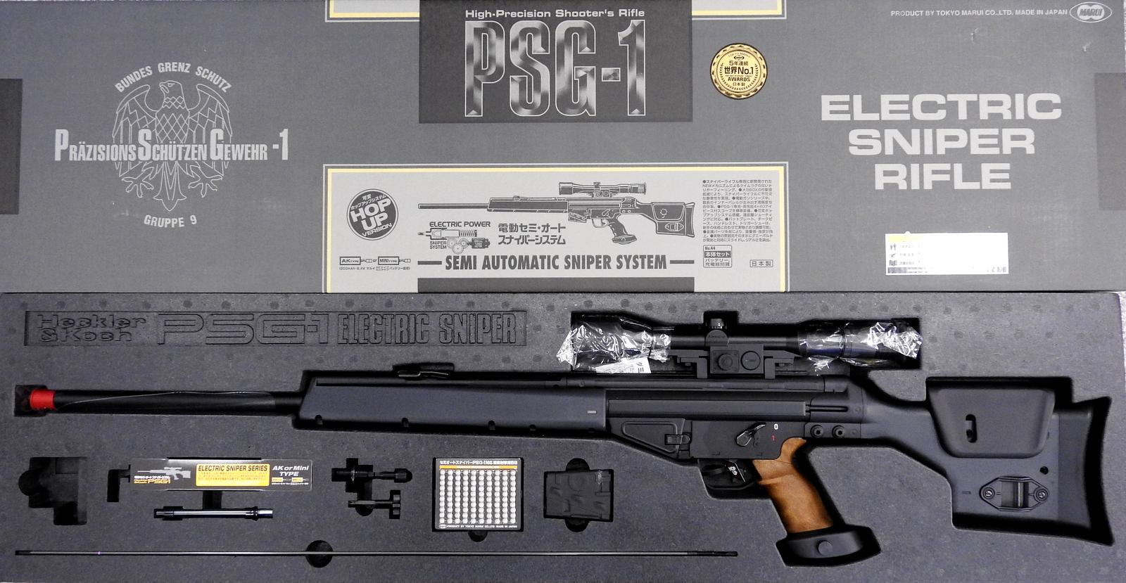【エントリー全会員P10倍】 東京マルイ H&K PSG-1 セミオート ライフル 電動ガン 18歳以上