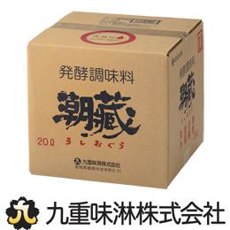潮蔵 20Lキュービテナー 迅速な対応で商品をお届け致します 海外並行輸入正規品