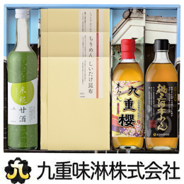 数量限定アウトレット最安価格 九重味淋特選ギフトセット 定番から日本未入荷 抹茶