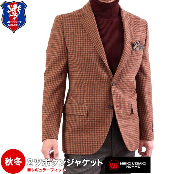 あす楽 MIEKO UESAKO HOMME テーラードジャケット 秋冬 シングル2つボタン メンズ ウール100% AB5-AB6 送料無料