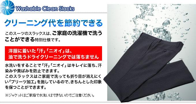 あす楽対応・スーツ メンズ 程よくスリム オールシーズン ポリエステル100% 濃紺/ブラック シャドーストライプ ノータック A4-A8/AB4-AB8/BB5-BB8  18allSd