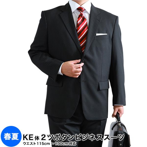 大きいサイズ スーツ!春夏2つボタンビジネススーツ KE体メンズ/黒/ブラック/グレー/キングサイズ
