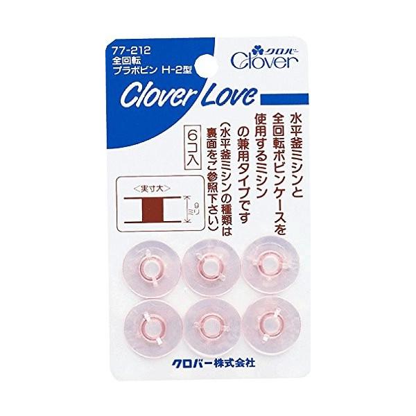 日本メーカー新品 全回転プラボビン おトク 77212