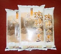 30年産業務用会津コシヒカリ 10kg×3