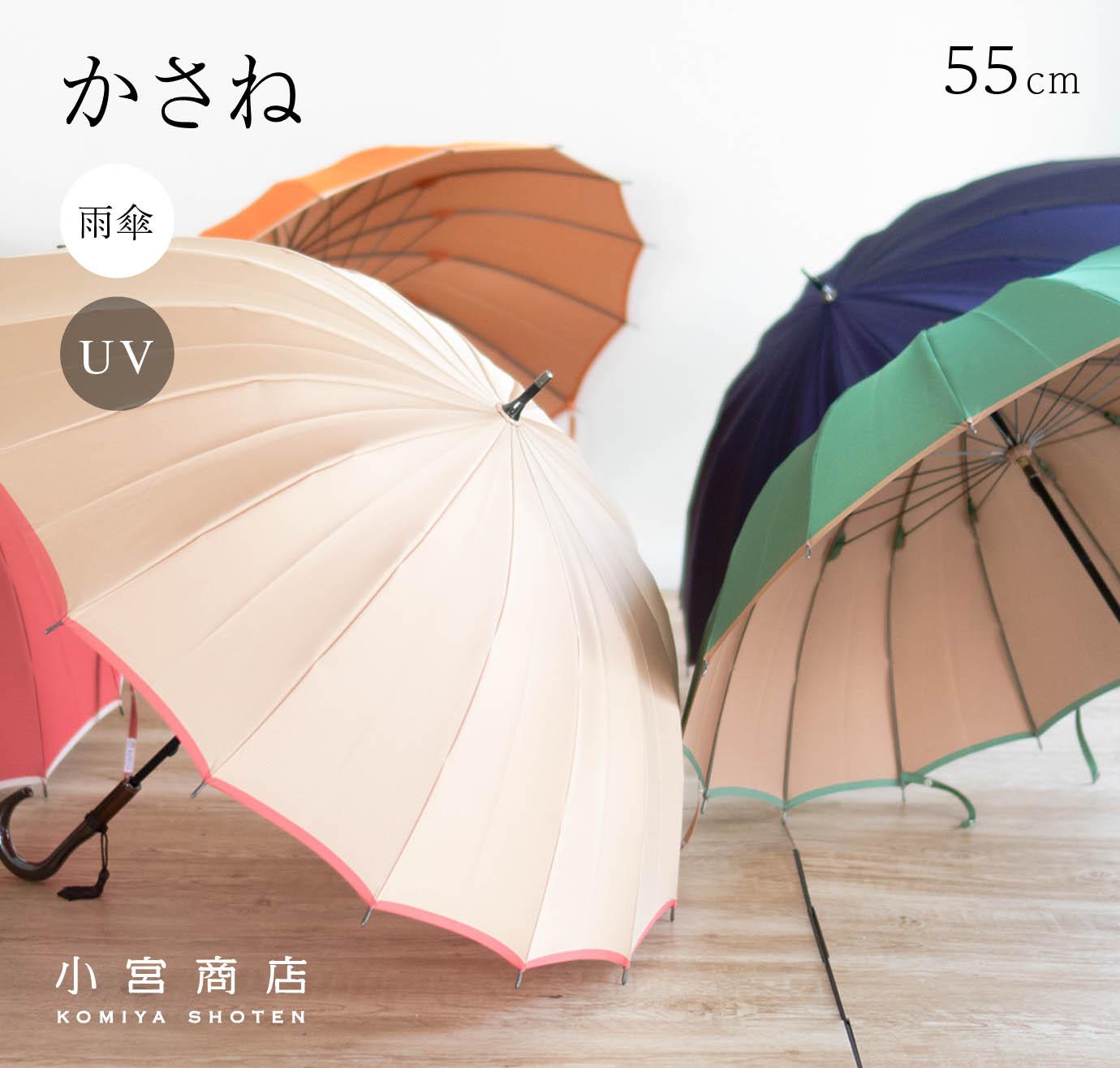 【大人女子向け】軽くて丈夫、おしゃれでかわいい雨傘(レディース)のおすすめランキング