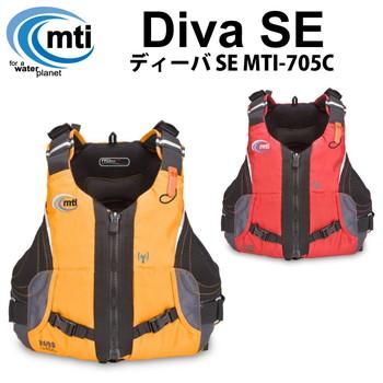 Diva SE ディーバ SE MTI-705C [mti/カヤック/カヌー/PFD/ライフジャケット]