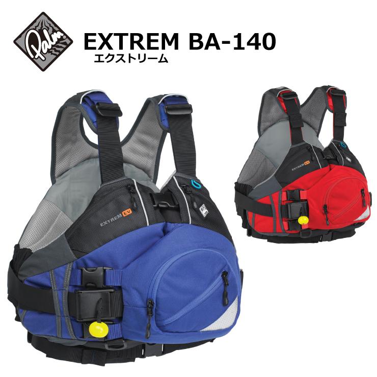 EXTREM エクストリームBA-140 [Palm パーム/カヤック/PFD/ライフジャケット]