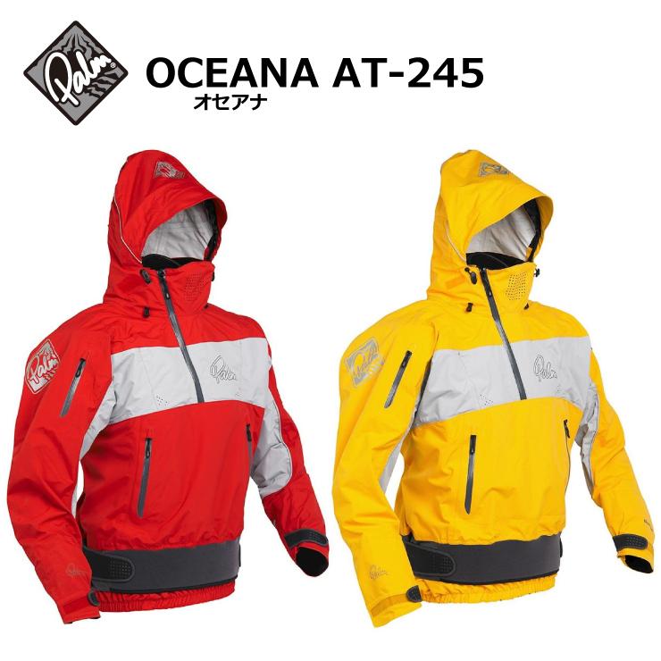 美品  OCEANA オセアナAT-245 [Palm パーム/カヤック用ウェア], おつまみ屋台村【博多田舎屋】 a5507d27