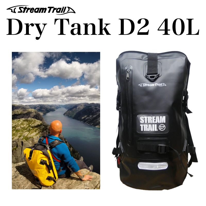 [STREAM TRAIL] DRY TANK D2 40L ドライタンク ディバッグ/リュック /防水/トラベルバッグ/旅行用品/レジャーバッグ/ストリームトレイル