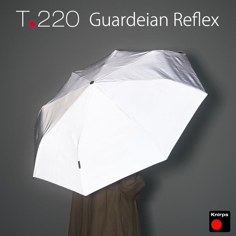 大きく光る あなたを守る 自動開閉機能付き折りたたみ傘T.220 オンラインショップ プレゼント Knirps T.220 Guardeian ガーディアン Reflex 折りたたみ傘 クニルプス 自動開閉機能付き リフレックス