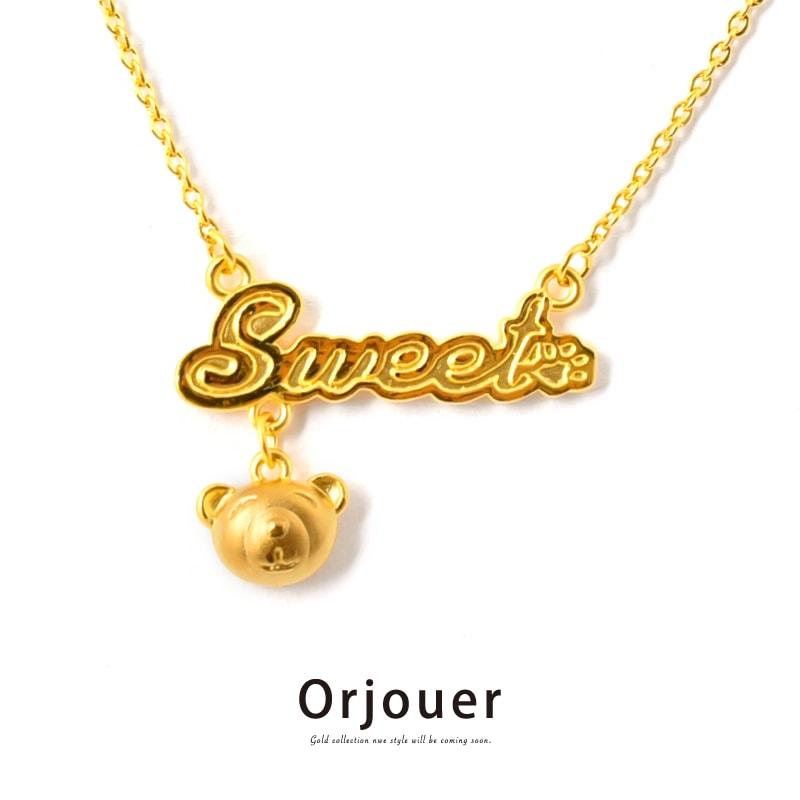Orjouer - オルジュール 足金999 刻印 ゴールド スイート・ネックレス 首飾り K22相当 金22 ピュア ゴールド ハンドメイド ジュエリー G22