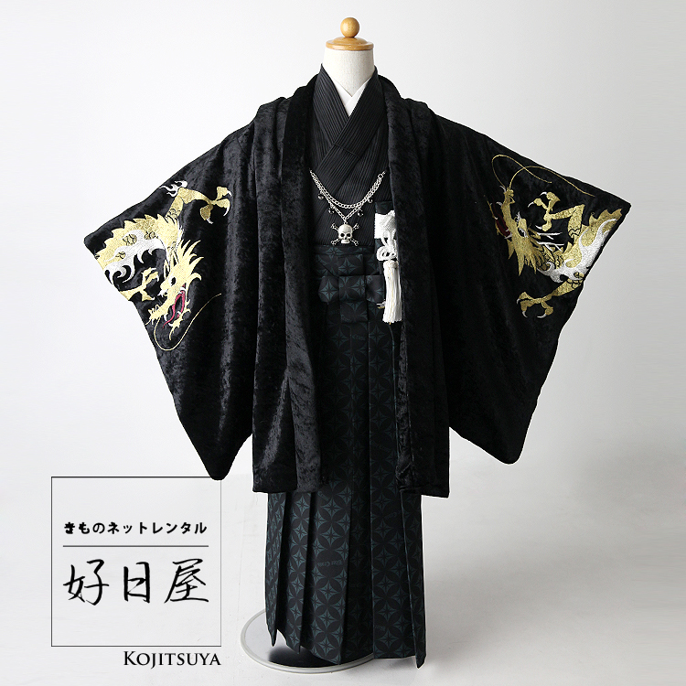 七五三 袴 男の子 着物 レンタル 5歳 袴レンタル フルセット 子供 羽織 子供 お宮参り 5-004