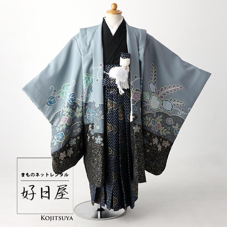 七五三 袴 男の子 着物 レンタル 5歳 袴レンタル フルセット 子供 羽織 子供 お宮参り 5-008