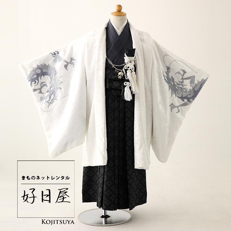 七五三 袴 男の子 着物 レンタル 5歳 袴レンタル フルセット 子供 羽織 子供 お宮参り 5-022