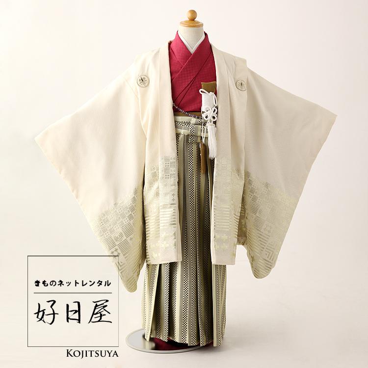七五三 袴 男の子 ブランド ひさかたろまん 着物 レンタル 5歳 袴レンタル フルセット 子供 羽織 5-024