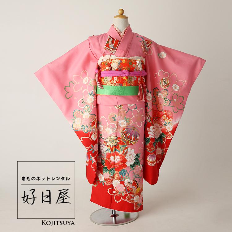 【レンタル】四身 着物 フルセット 七五三 女の子 7-038