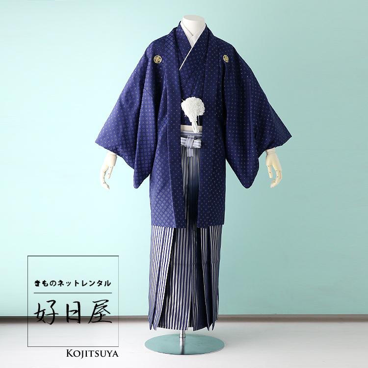 卒業式 袴 レンタル 男 着物 結婚式 着物 成人式 男性 紋付袴 dh-030-s