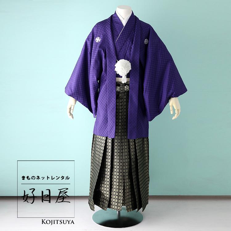 卒業式 袴 レンタル 男 着物 結婚式 着物 成人式 男性 紋付袴 dh-031-s