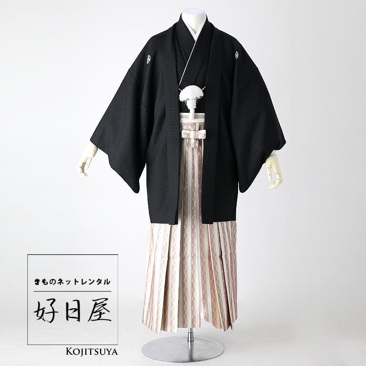 卒業式 袴 レンタル 男 着物 結婚式 着物 成人式 男性 紋付袴 dh-032-s