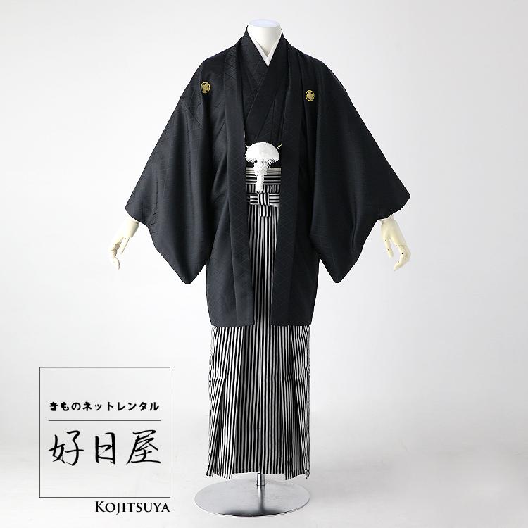 卒業式 袴 レンタル 男 着物 結婚式 着物 成人式 男性 紋付袴 dh-033-s