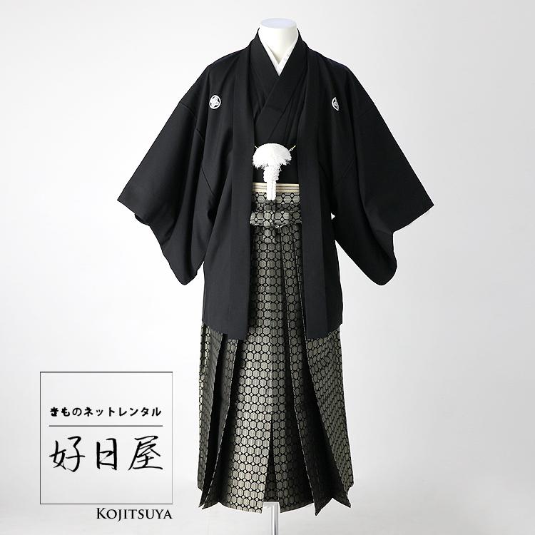 卒業式 袴 レンタル 男 着物 結婚式 着物 成人式 男性 紋付袴 dh-034-s