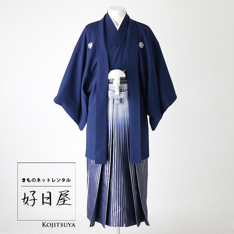 卒業式 袴 レンタル 男 着物 結婚式 着物 成人式 男性 紋付袴 dh-035-s