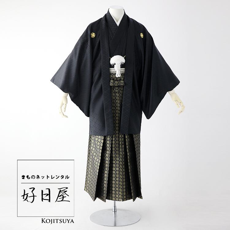 卒業式 袴 レンタル 男 着物 結婚式 着物 成人式 男性 紋付袴 dh-039-s