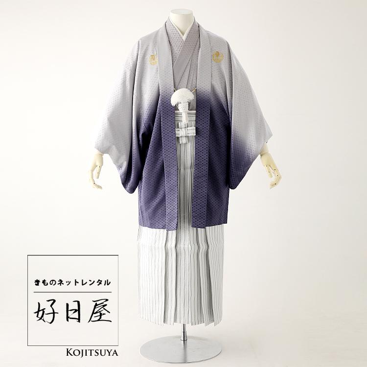 卒業式 袴 レンタル 男 着物 【レンタル】 結婚式 着物 【レンタル】 成人式 男性 紋付袴 dh-040-s