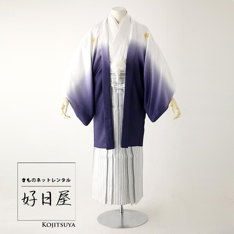 卒業式 袴 レンタル 男 着物 【レンタル】 結婚式 着物 【レンタル】 成人式 男性 紋付袴 dh-041-s