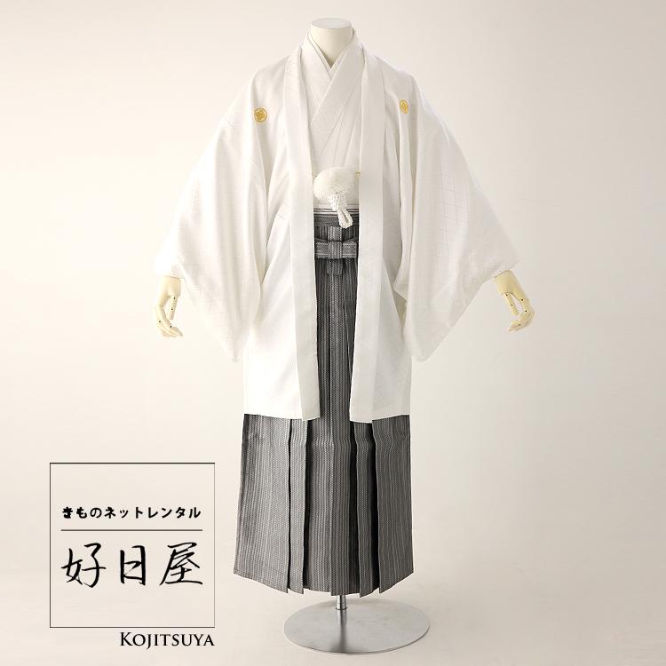 卒業式 袴 レンタル 男 着物 結婚式 着物 成人式 男性 紋付袴 dh-042-s