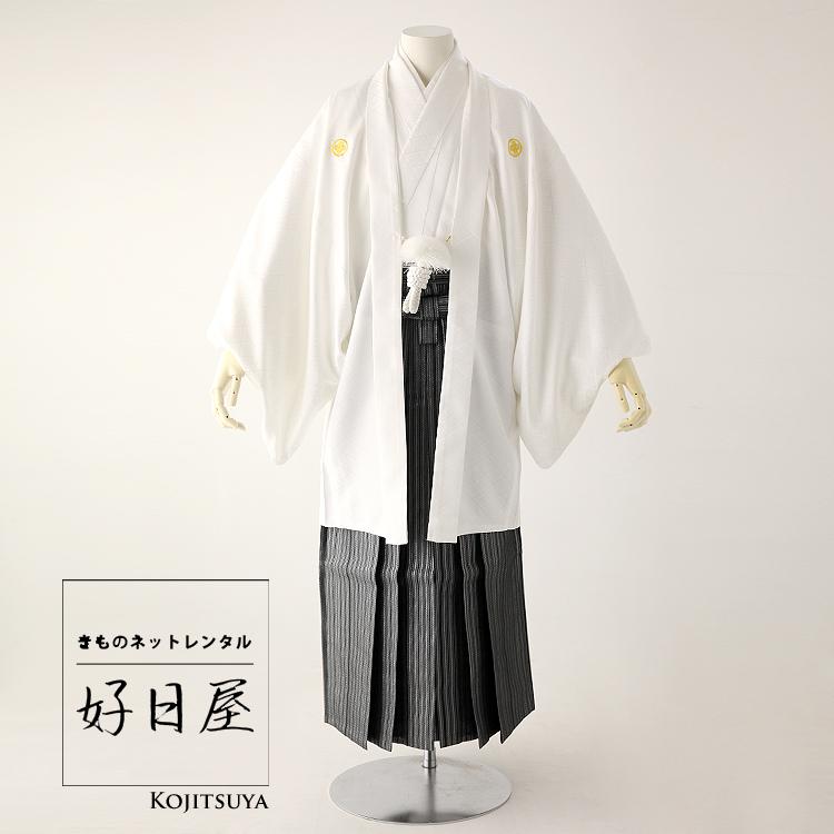 卒業式 袴 レンタル 男 着物 【レンタル】 結婚式 着物 【レンタル】 成人式 男性 紋付袴 dh-043-s