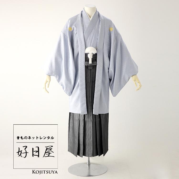 卒業式 袴 レンタル 男 着物 結婚式 袴レンタル フルセット 紋付羽織袴 着物 成人式 男性 紋付袴 dh-044