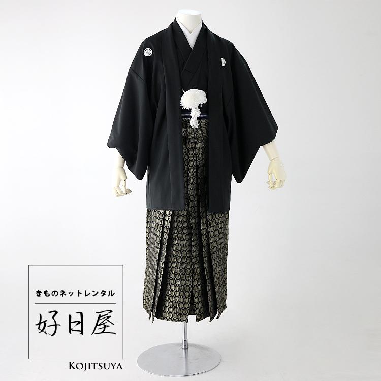 卒業式 袴 レンタル 男 着物 【レンタル】 結婚式 着物 【レンタル】 成人式 男性 紋付袴 dh-045