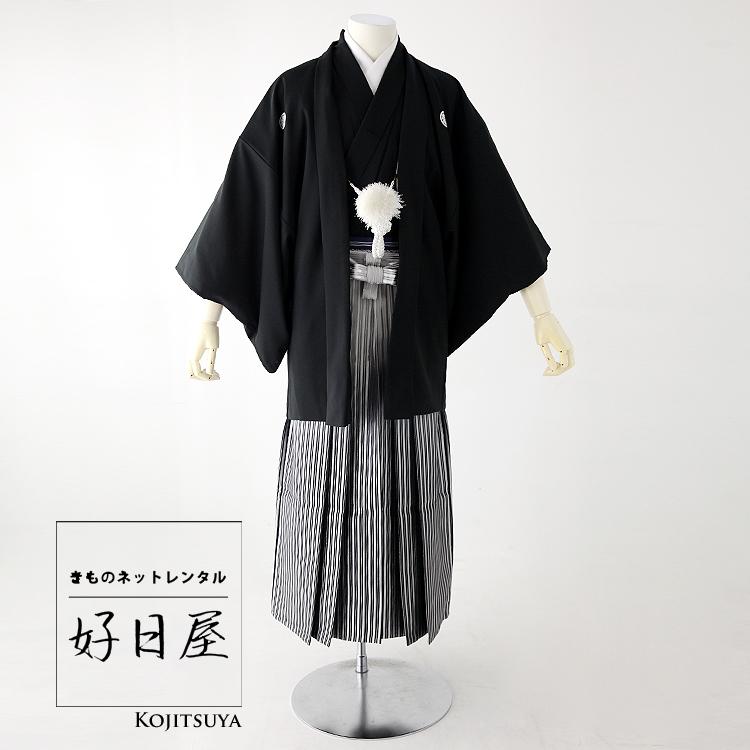 卒業式 袴 レンタル 男 着物 結婚式 着物 成人式 男性 紋付袴 dh-046-s