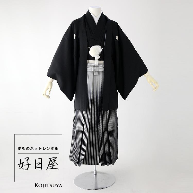 卒業式 袴 レンタル 男 着物 結婚式 着物 成人式 男性 紋付袴 dh-047-s