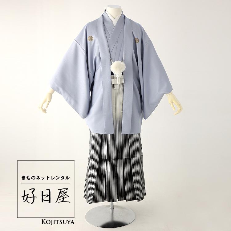 卒業式 袴 レンタル 男 着物 結婚式 着物 成人式 男性 紋付袴 dh-048-s