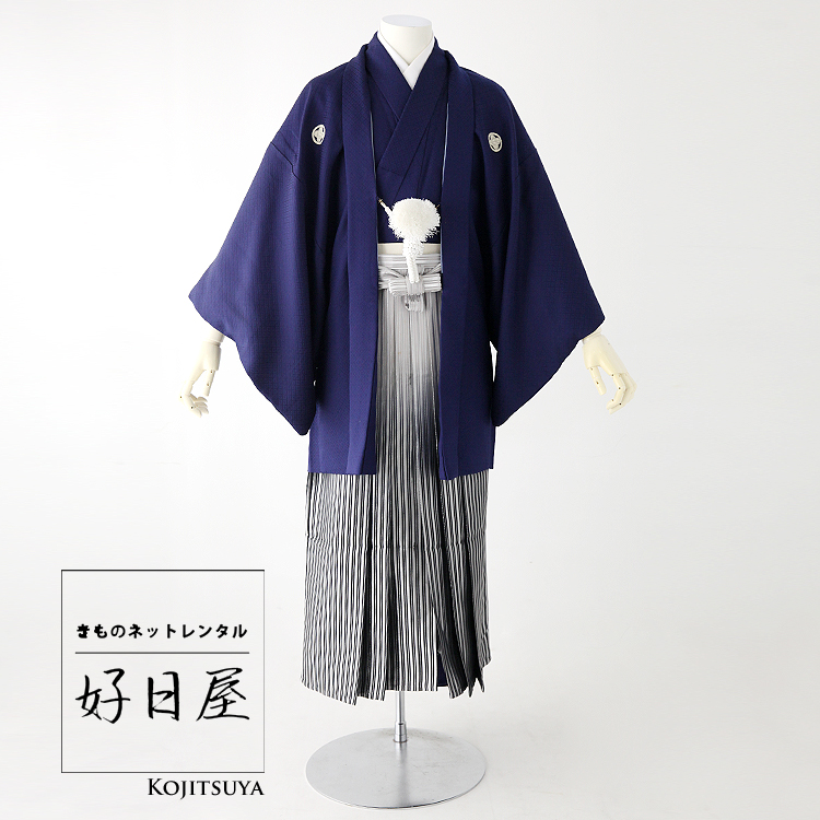 卒業式 袴 レンタル 男 着物 結婚式 着物 成人式 男性 紋付袴 dh-049-s