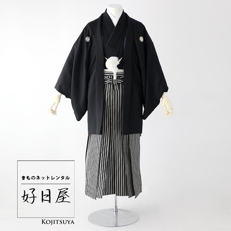 卒業式 袴 レンタル 男 着物 結婚式 着物 成人式 男性 紋付袴 dh-051-s