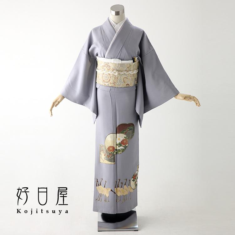 色留袖 レンタル フルセット 正絹 着物 【レンタル】 結婚式 身長149-164cm 一つ紋 it-033