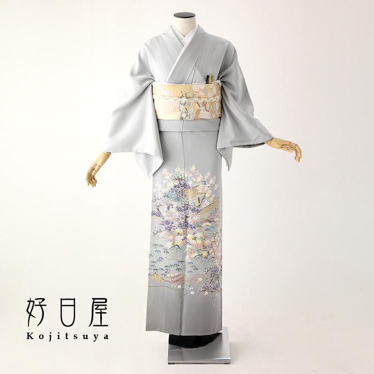 色留袖 レンタル フルセット 正絹 着物 結婚式 身長143-158cm 一つ紋 it-043