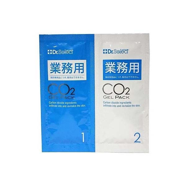 二氧化碳包 20 分钟皮 Dr.Select 医生那里 CO2 凝胶包