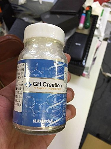 Aim for the GH-Creation height supplements GH creations! Health Supplement you get 2 pieces