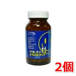 グルコン11スマイルアップ 270粒 2本セット 中央薬品 グルコサミン