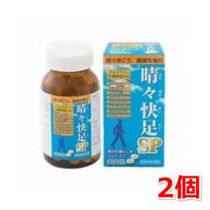 晴々快足SP(グルコサミン) 2個セット 300錠×2(約60日分) 広貫堂 コンドロイチン