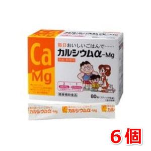 カルシウムα-Mg 炊飯用 80袋 6個セット 東亜薬品