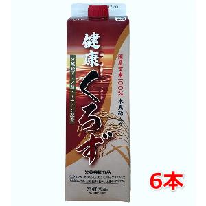 健康くろず 6本 黒酢バーモントがリニューアル うすめ容器なし 黒酢 常盤薬品