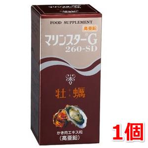 牡蠣エキス マリンスターG 260-SD 550粒 備前化成 高濃度亜鉛 カキ肉エキス粒