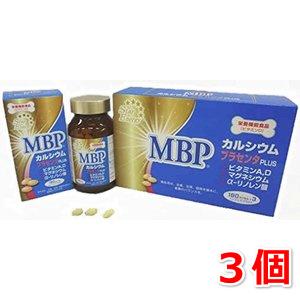 スターエナジー MBPカルシウムプラセンタPULS 180粒 3本セット